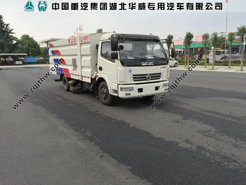 SGZ5089TSLDFA4吸尘车