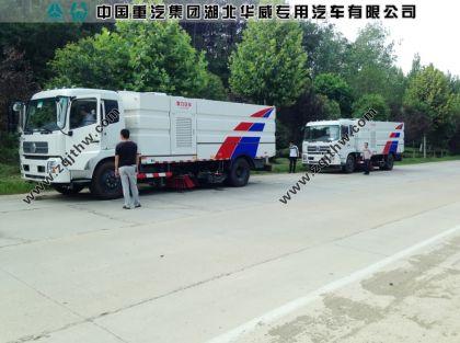 东风天锦DFL1160BX5洗扫车