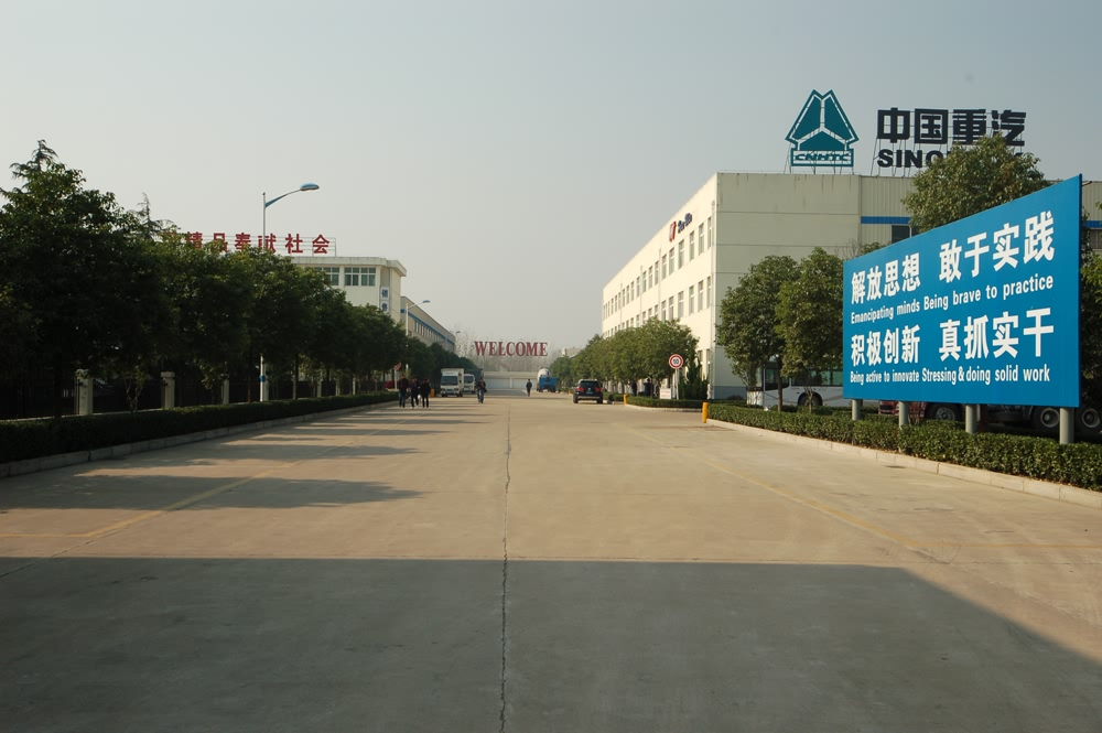 厂区主干道路