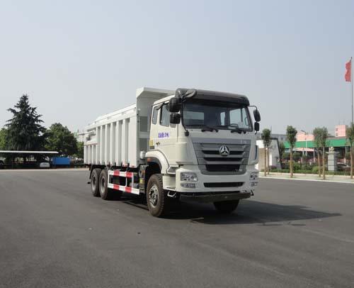 SGZ5250ZDJZZ4J7型压缩式对接垃圾车_1