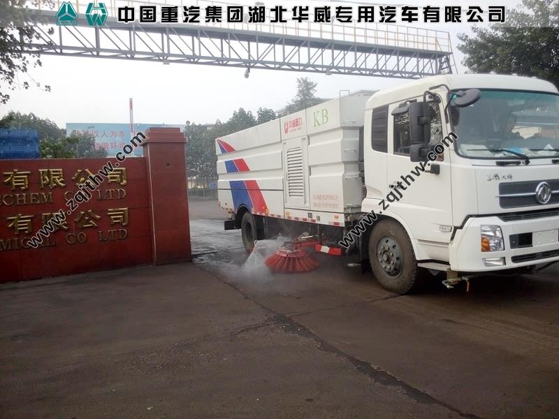 东风天锦洗扫车案例