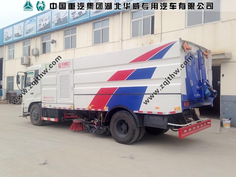 中国重汽东风天锦洗扫车