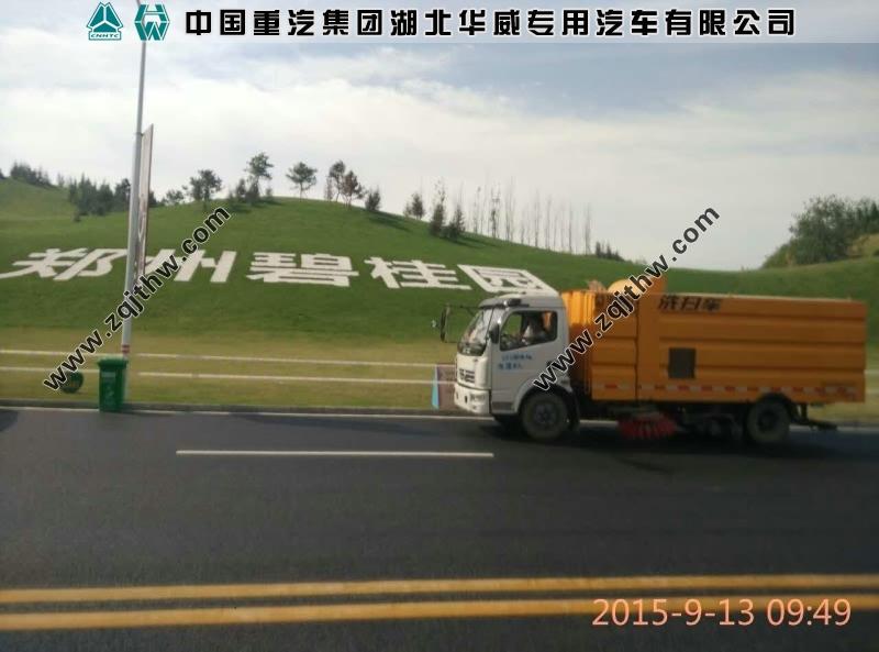 郑州碧桂园东风多利卡洗扫车