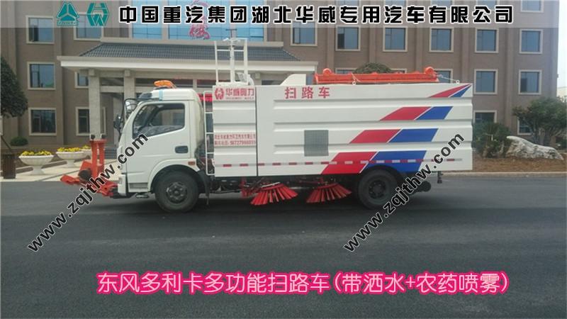 建筑扫路车