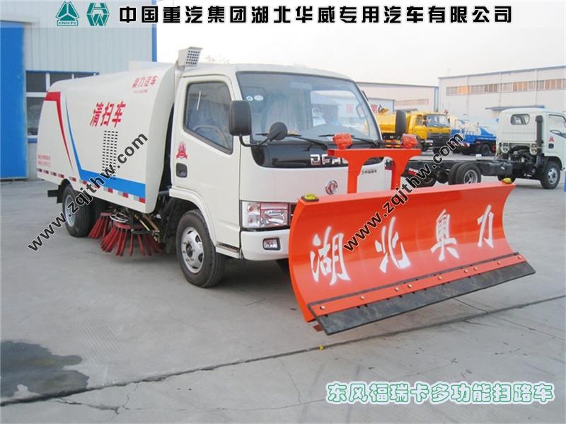 5吨扫路车