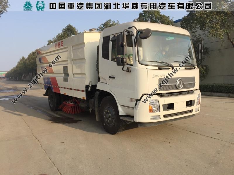 SGZ5169TSLD5BX1V型扫路车