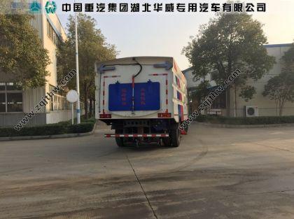 华威驰乐牌天锦国五扫路车