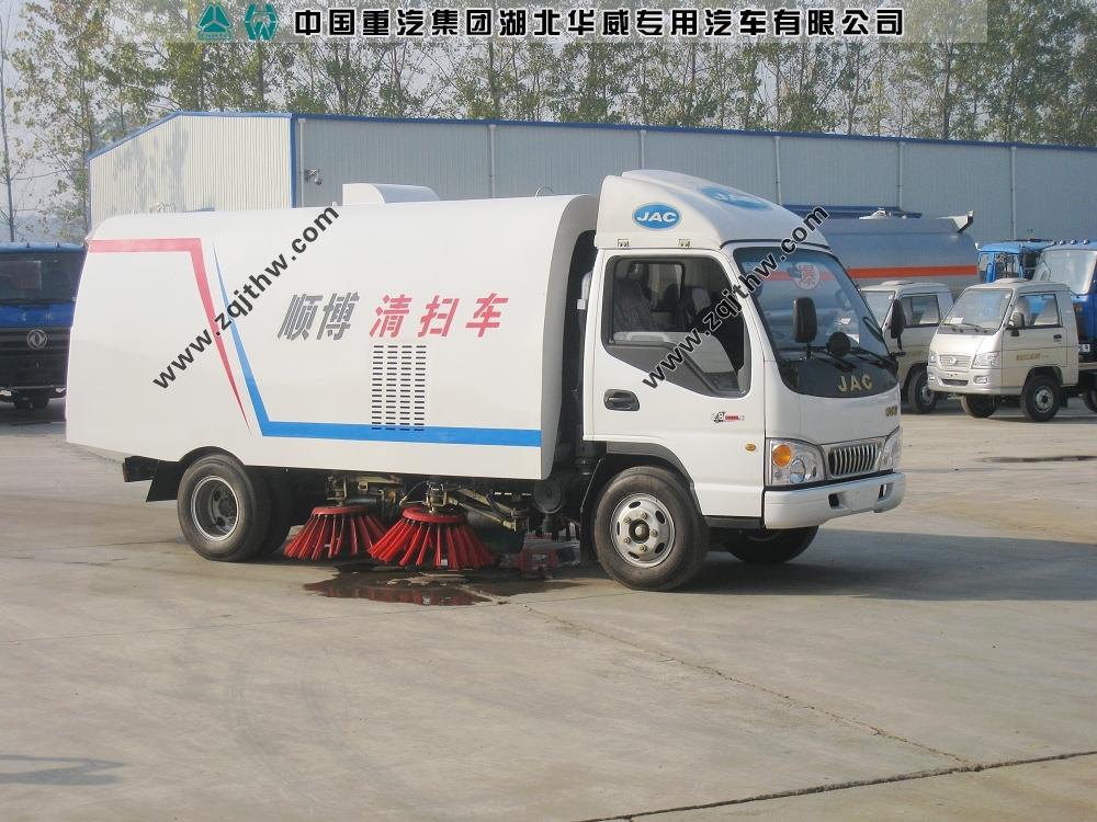 清洗扫路车