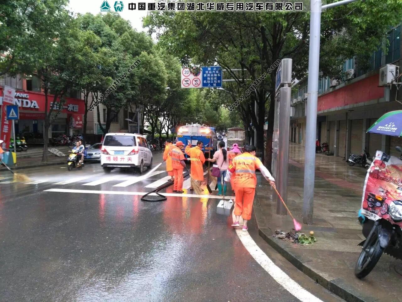 华威扫路车,高压清洗车