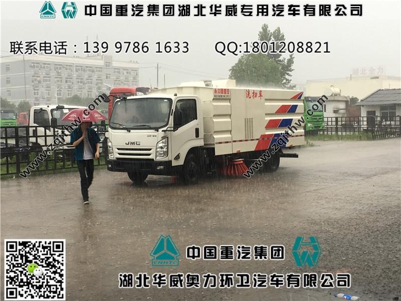 扫路车,梅雨季节扫路车保养