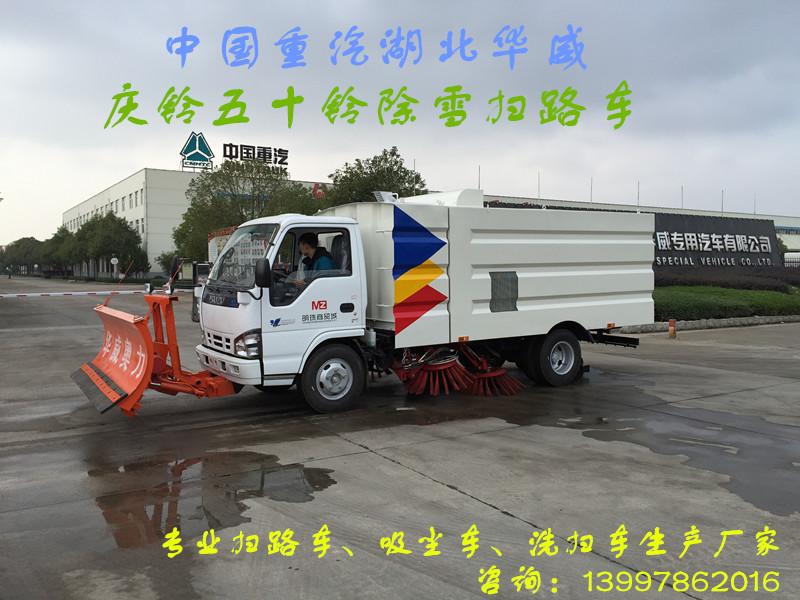 推广扫路车,扫路车的推广,扫路车改善环境