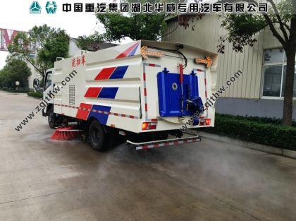 SGZ5089TXSJX5清洗扫路车