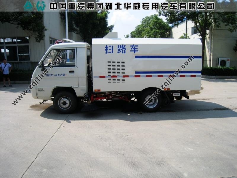 SGZ5040TSL扫路车
