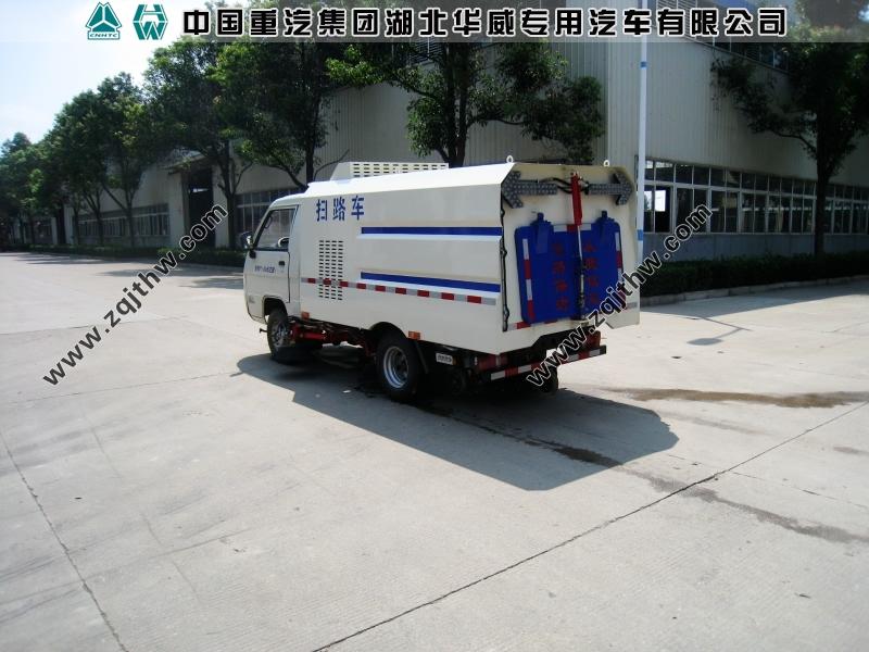 小型福田扫路车