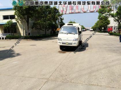 福田小型清扫车图片