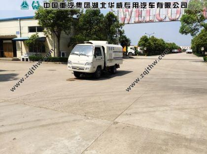 福田小型扫路车图片