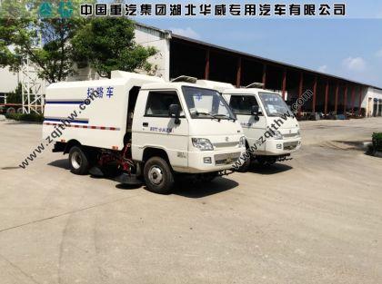 福田小型扫地车图片