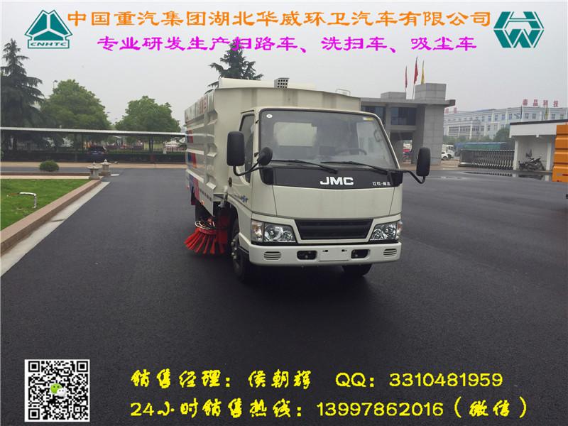 扫路车发动机,扫路车起动机,扫路车操作