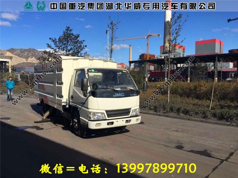 河南省扫地车,扫地车机动车,扫路车挂牌