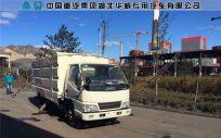 河南省2016年11月份起仅国五机动车才能挂牌