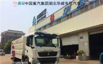 河南省蓝天工程忙,吸尘清洁车将成为主力军