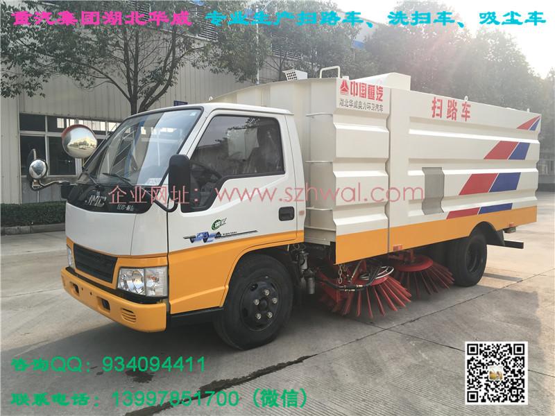 江铃道路清扫车,经济实用的扫路车,效率高的清扫车