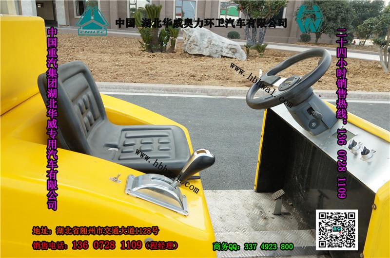 扫路车,,重汽扫路车集团,微型扫路车