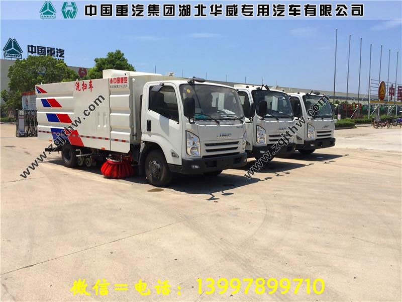 北京可以上户的清洁车,洗扫车上牌,,北京洗扫车