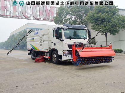 重汽T5G洗扫车(选配除雪滚刷)