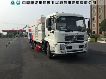 东风天锦道路洗扫车