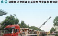 中国重汽湖北华威公司外贸部再接大批量订单