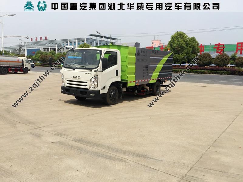 SGZ5089TXCJX5干式吸尘车