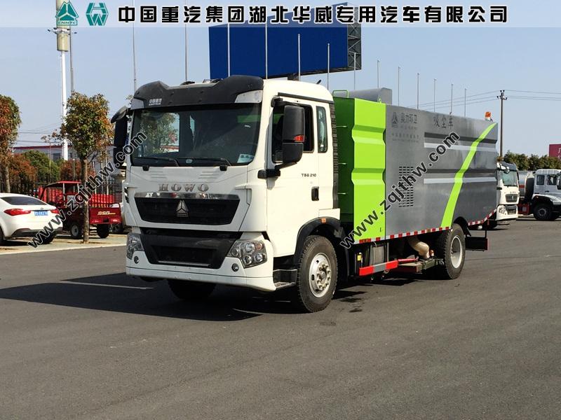 SGZ5160TXCZZ5T5型吸尘车