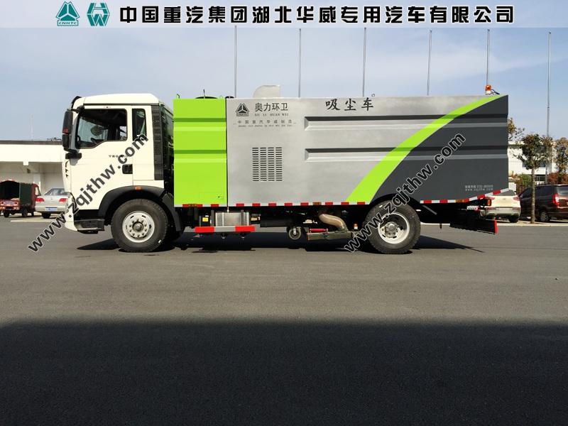重汽T5G大型吸尘车图片