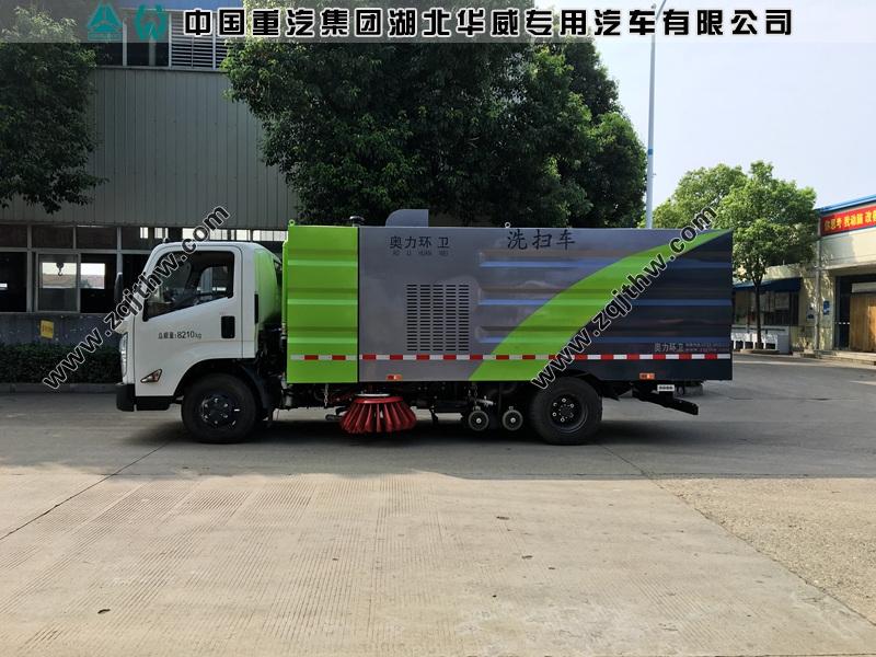 SGZ5089TXSJX5洗扫车