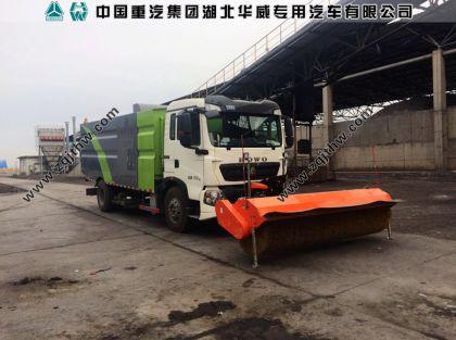 重汽T5G大型吸尘车(选配除雪滚刷)