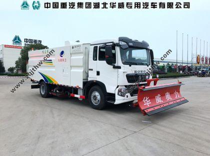 重汽T5G大型吸尘车(选配推雪铲)