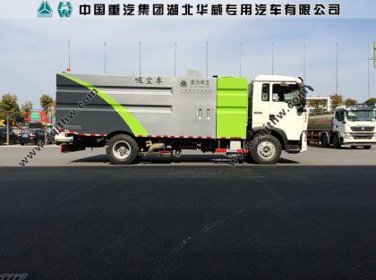 重汽T5G大型国五吸尘车