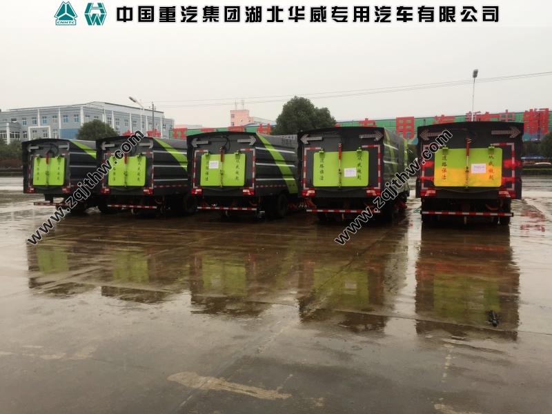 SGZ5079TSLJX5扫地车图片