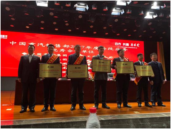 华威公司,2017年度委改业务