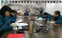 华威公司党委开展十九大支部专题党课 全力开启新征程