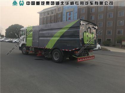 重型市政道路洗扫车图片