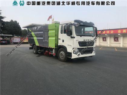 重汽T5G洗扫车图片