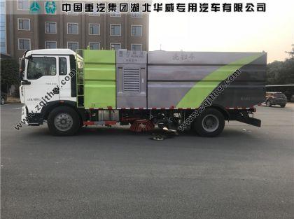 重汽豪沃T5G大型洗扫车图片