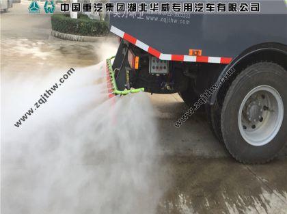 重汽豪沃洗扫车图片