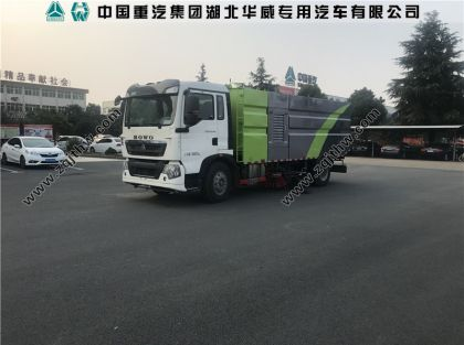 重汽豪沃T5G道路洗扫车图片