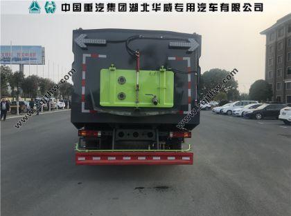 重汽豪沃大型洗扫车图片