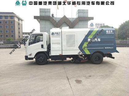 江铃N800凯锐吸尘车(国六)
