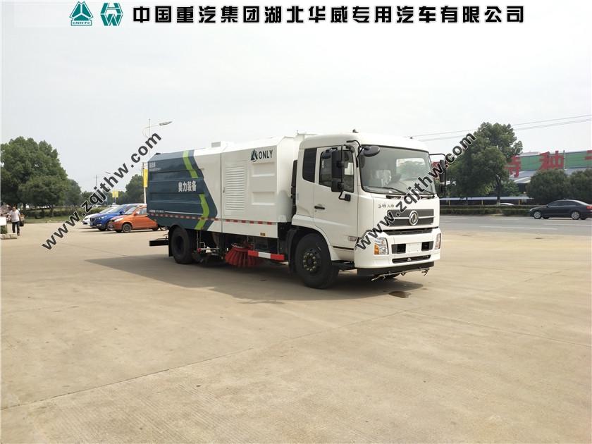 重汽T5G新能源洗扫车(LNG天然气洗扫车)
