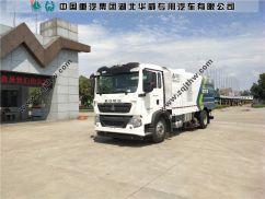 重汽T5G大型吸尘车(国六)